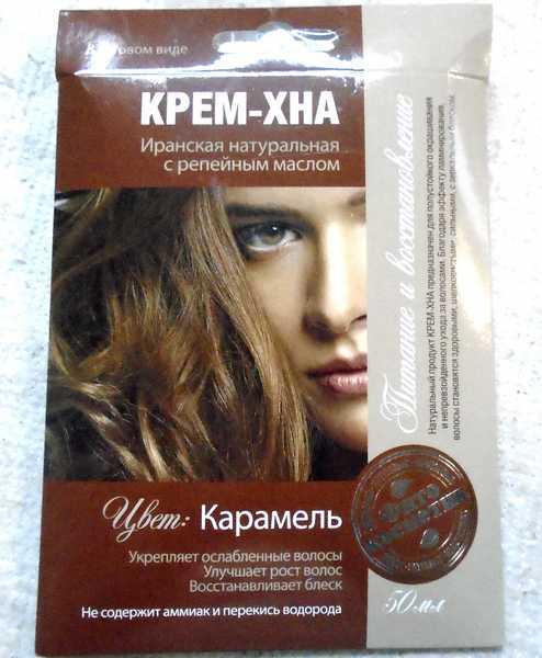 красивые хвостики для девочек на средние волосы